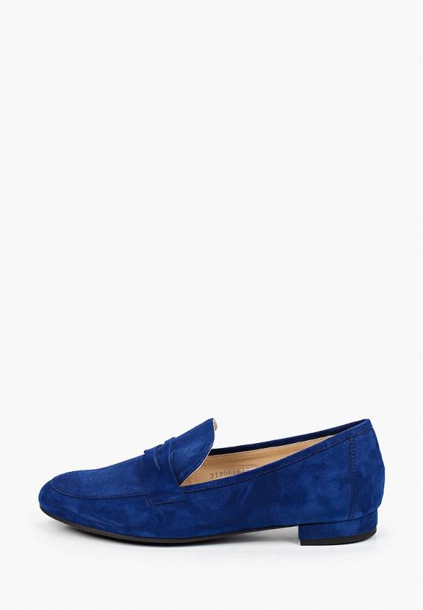 женские лоферы argo, синие