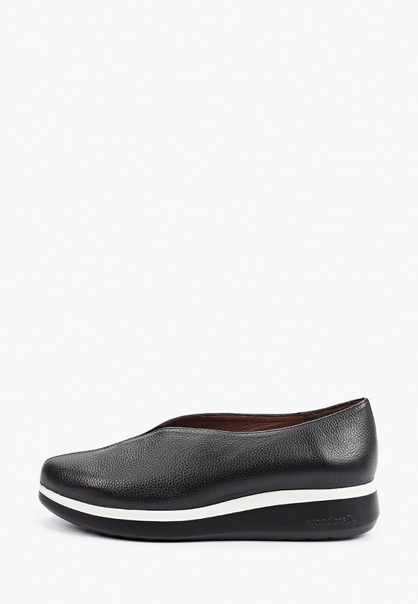женские туфли с закрытым носом wonders, черные