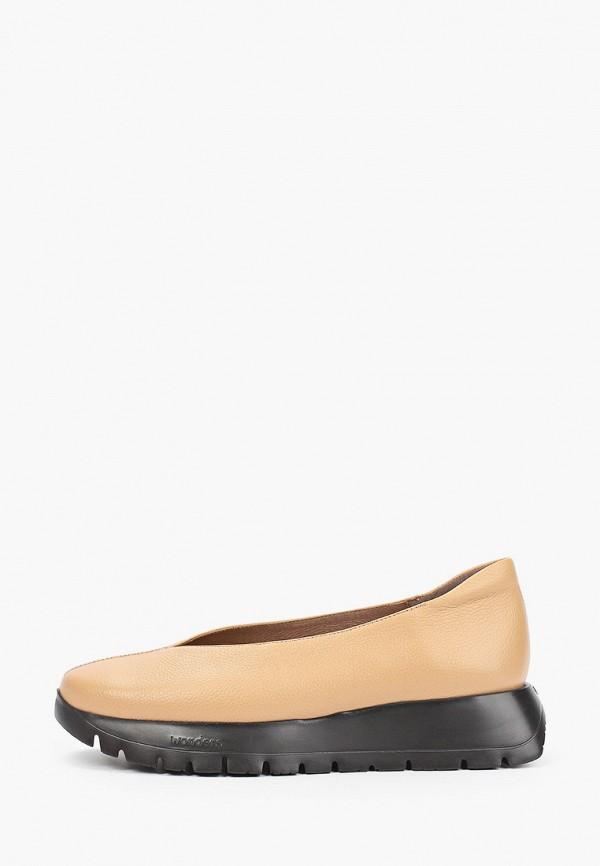 женские туфли с закрытым носом wonders, бежевые