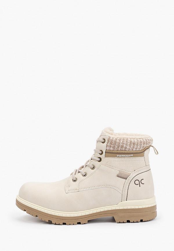 женские высокие ботинки quattrocomforto, бежевые