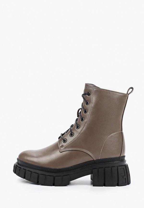 женские высокие ботинки lolli l polli, бежевые