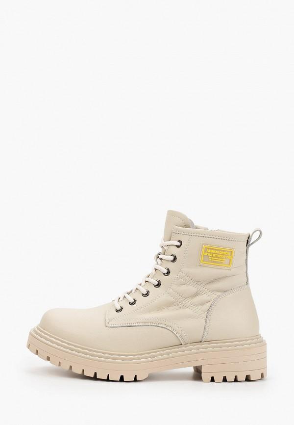 женские высокие ботинки keddo, бежевые