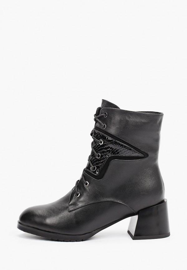 женские высокие ботильоны ascalini, черные