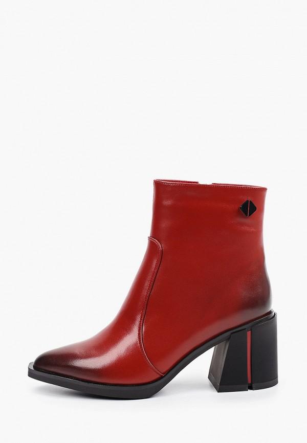 женские высокие ботильоны dino ricci, красные