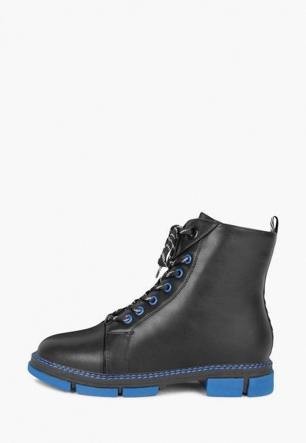 женские высокие ботинки t.taccardi, разноцветные