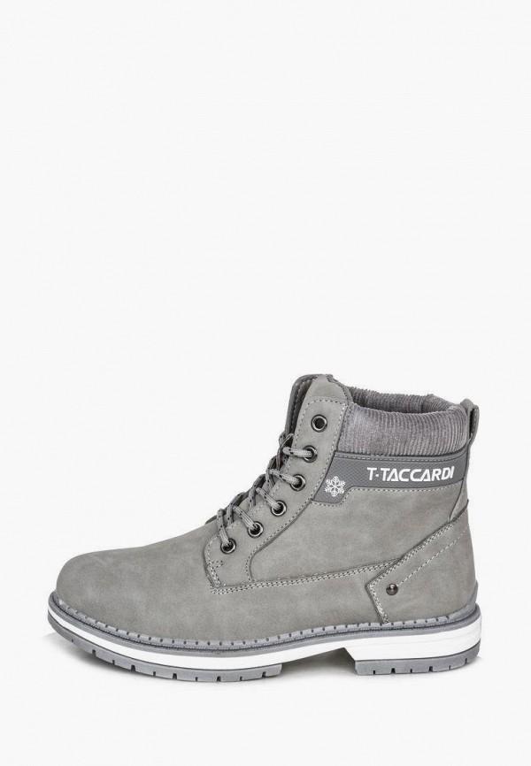женские ботинки t.taccardi, серые