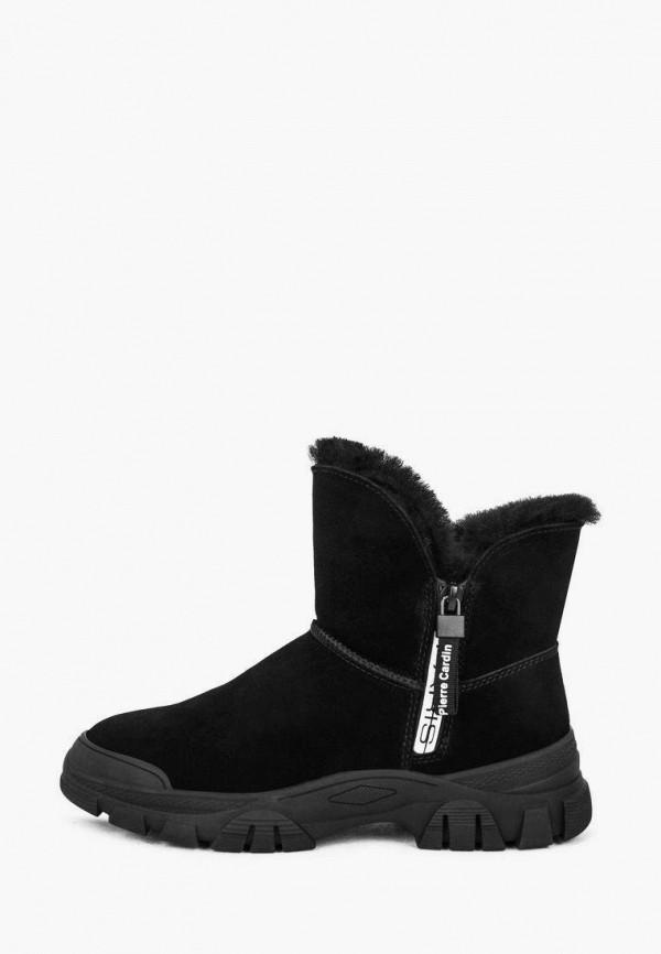 женские высокие ботинки pierre cardin, черные