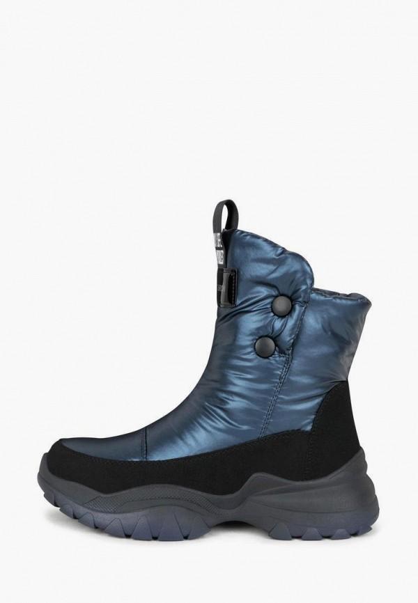 женские дутики t.taccardi, синие