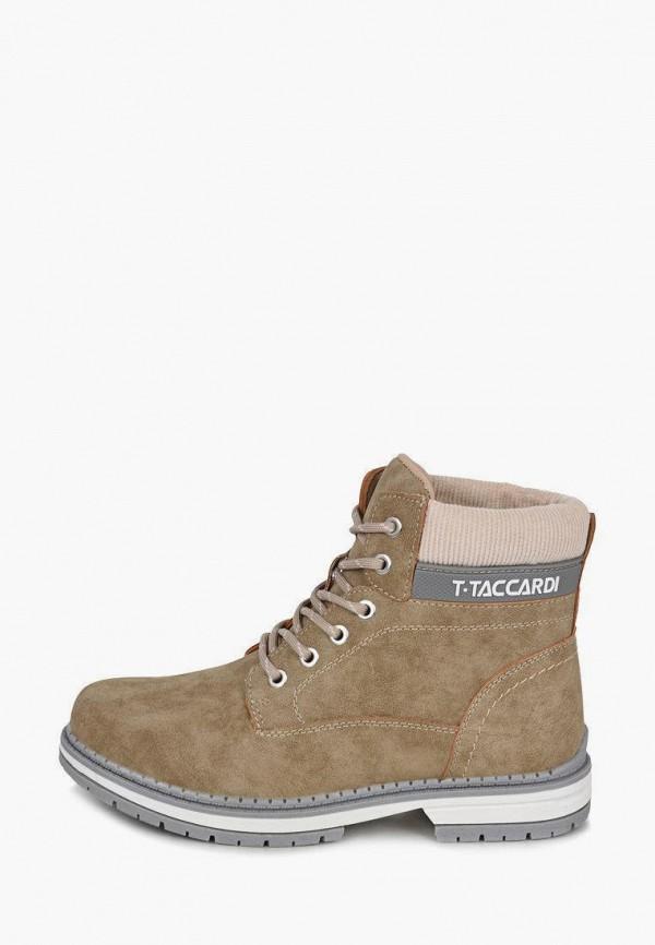 женские высокие ботинки t.taccardi, бежевые