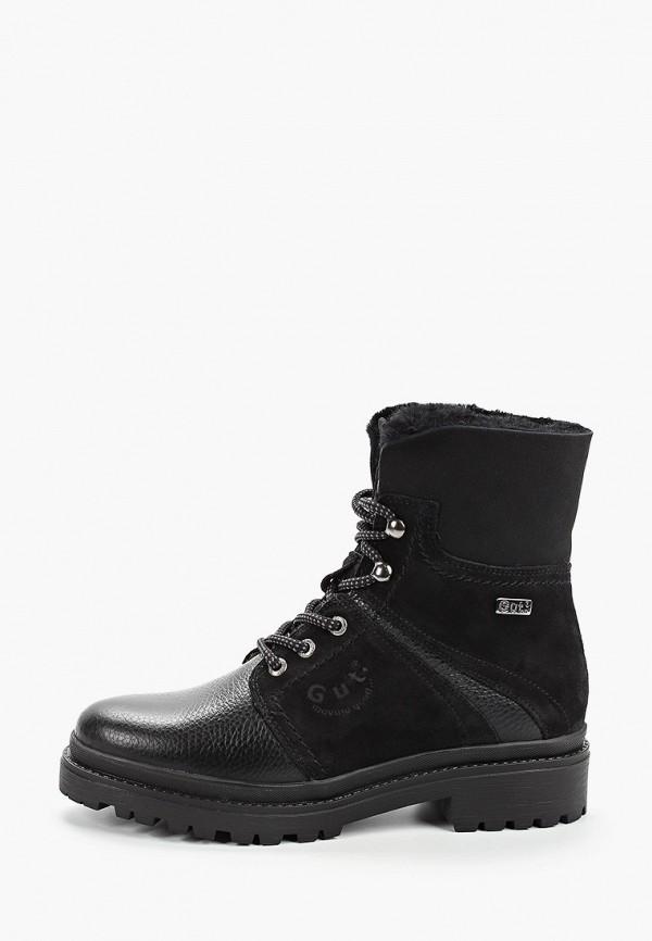 купить Ботинки Gut Gut MP002XW0DEV1 дешево