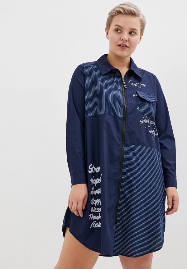 Платье Milanika Milanika MP002XW0DG3S платье milanika milanika mp002xw0z6n0