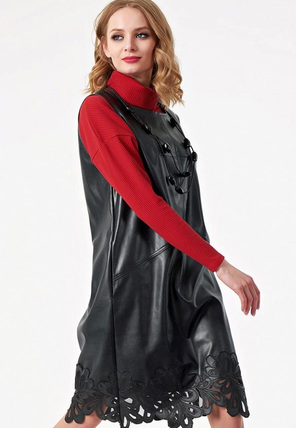 все цены на Платье Wisell Wisell MP002XW0DK2S онлайн