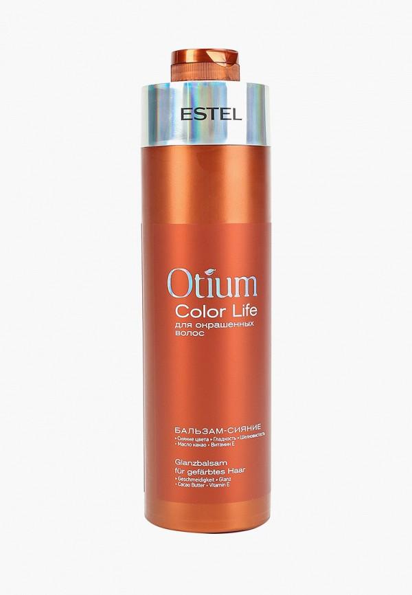 Бальзам для волос Estel Estel MP002XW0DNSE продукция estel для волос