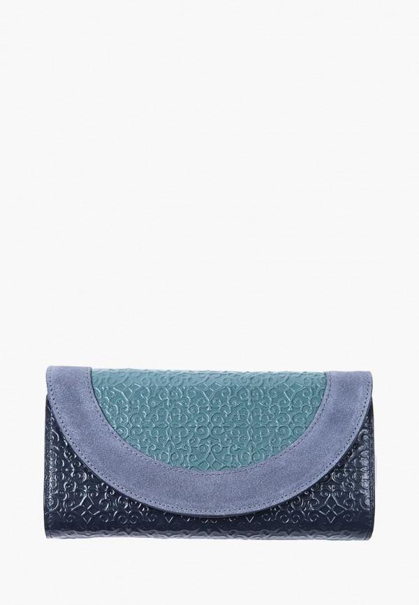 женский кошелёк адили, разноцветный
