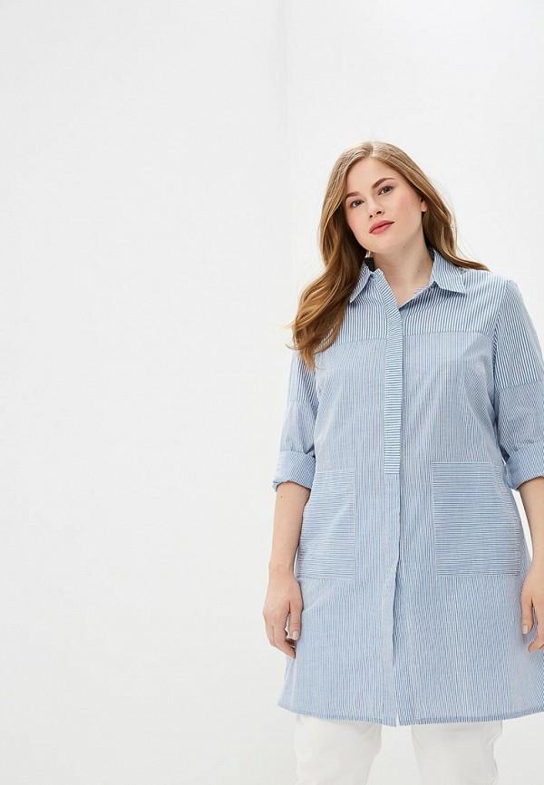 Купить Женскую тунику Svesta голубого цвета