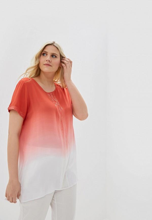 Блуза Milanika Milanika MP002XW0E4LS блуза milanika milanika mi063ewebdo1