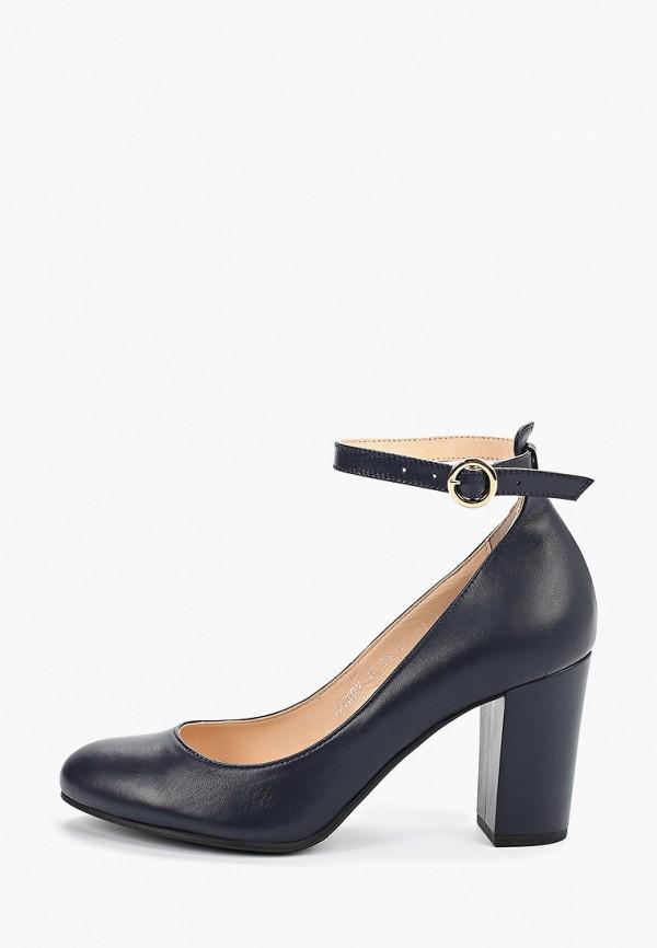женские туфли argo, синие