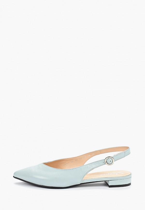 женские туфли argo, голубые