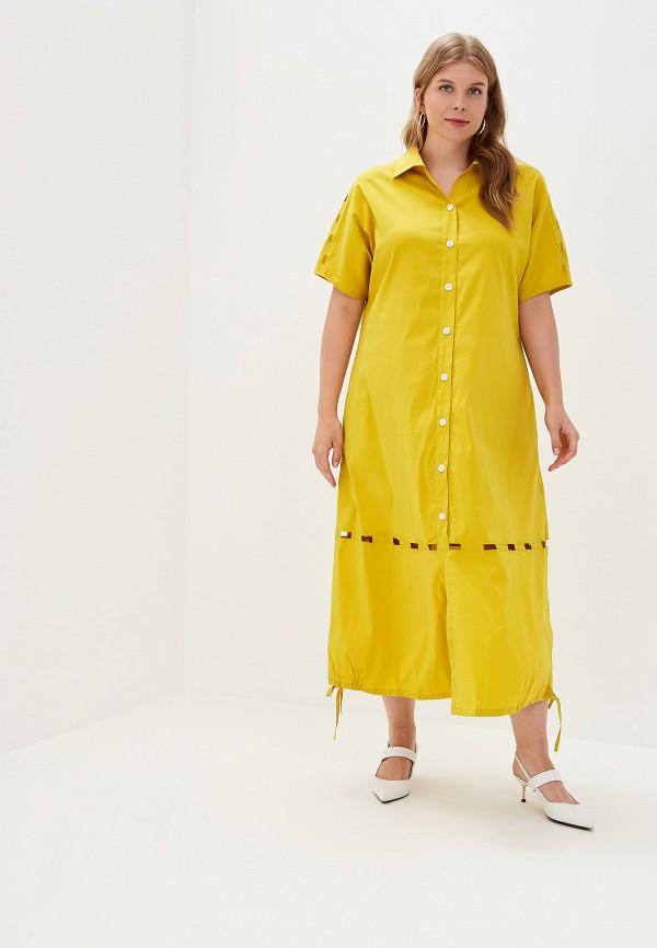 Платье Berkline Berkline MP002XW0E52N пальто berkline berkline mp002xw1ihpc