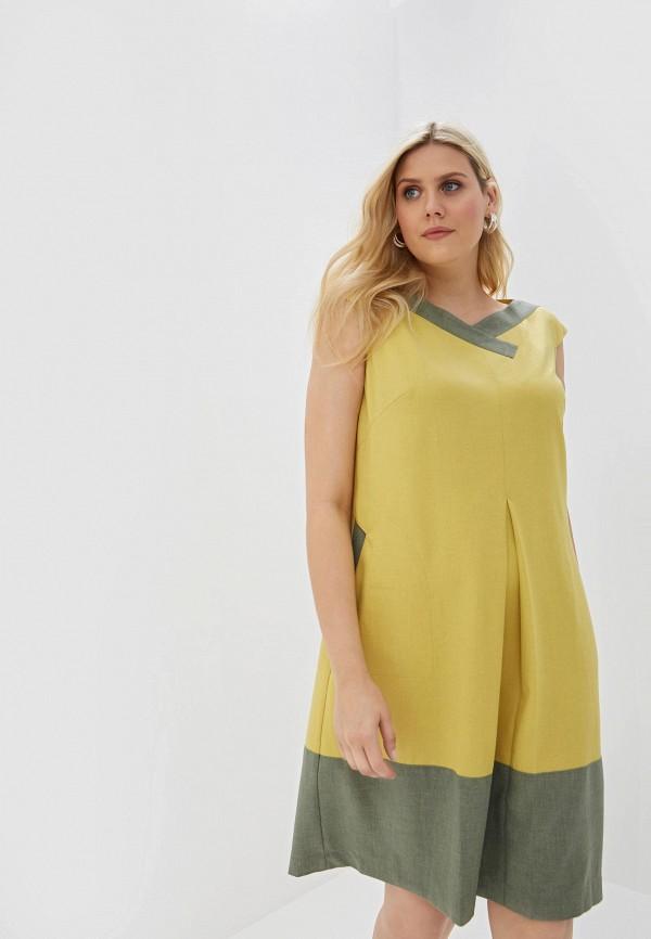 Платье Balsako Balsako MP002XW0E5BV