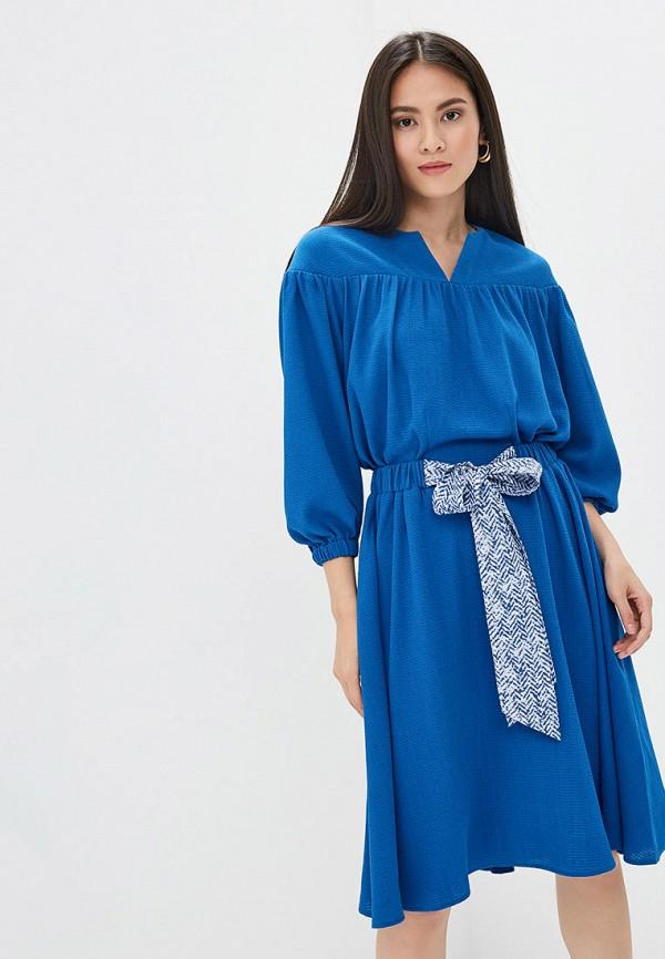 Платье Ruxara цвет синий