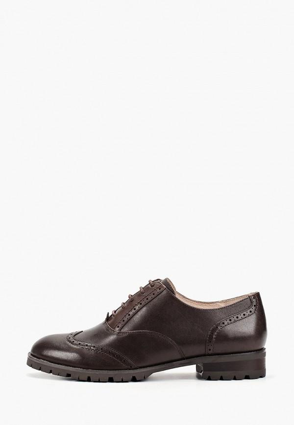 Ботинки M.Shoes цвет коричневый