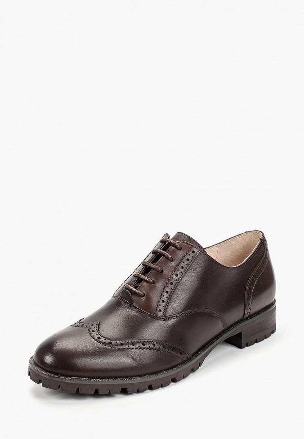 Ботинки M.Shoes цвет коричневый  Фото 2