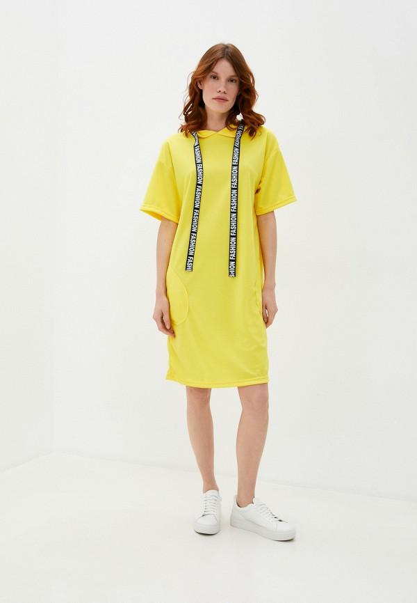 Платье Tenerezza, Желтый