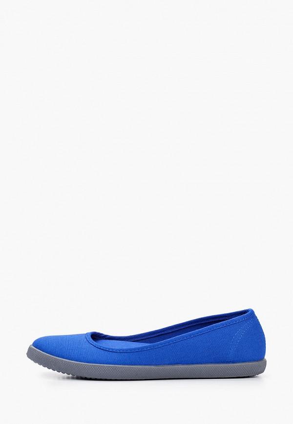 женские балетки nobbaro, синие