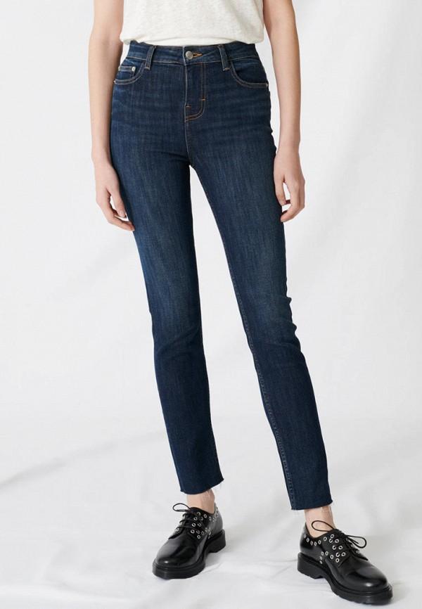 женские джинсы maje, синие