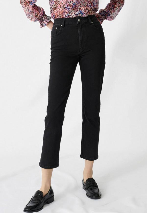 женские джинсы maje, черные