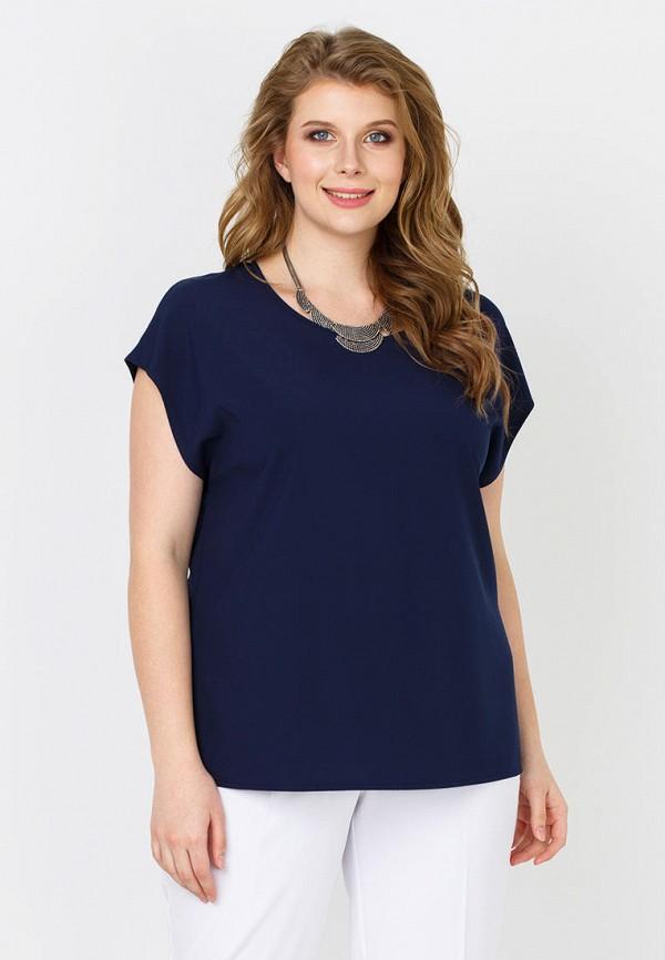 Блуза Lina Lina MP002XW0EO3W блуза lina lina li029eweixu9