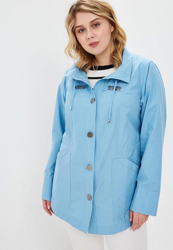 женская куртка wiko, голубая