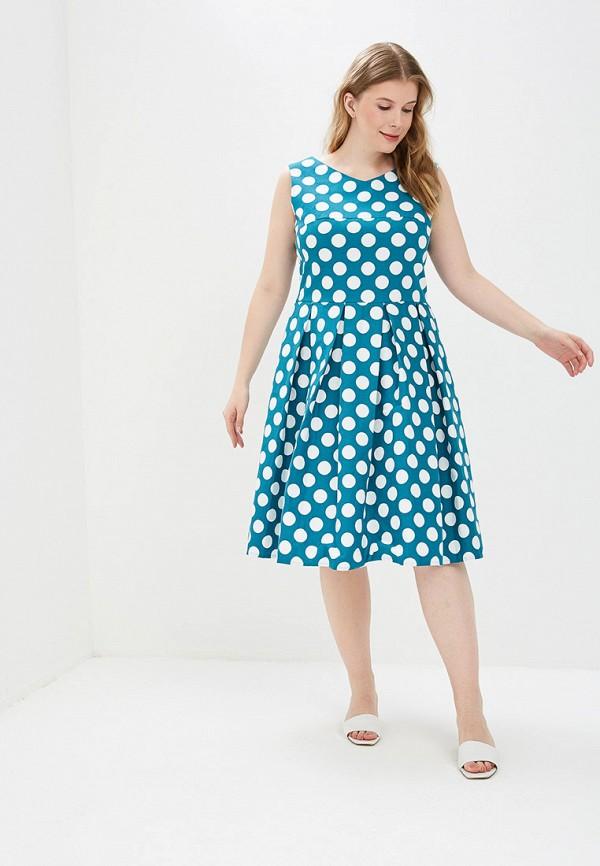 женское повседневные платье авантюра plus size fashion, бирюзовое