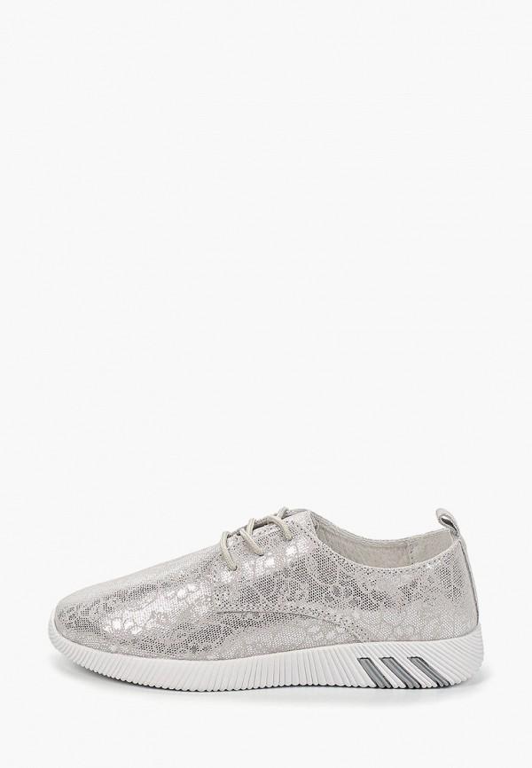 женские кроссовки rio fiore, серебряные