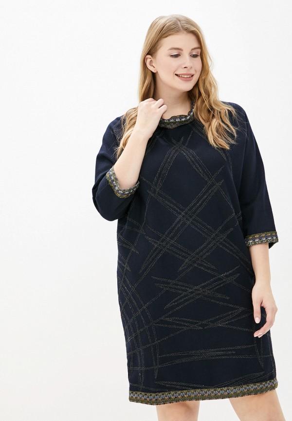 женское платье савосина, синее