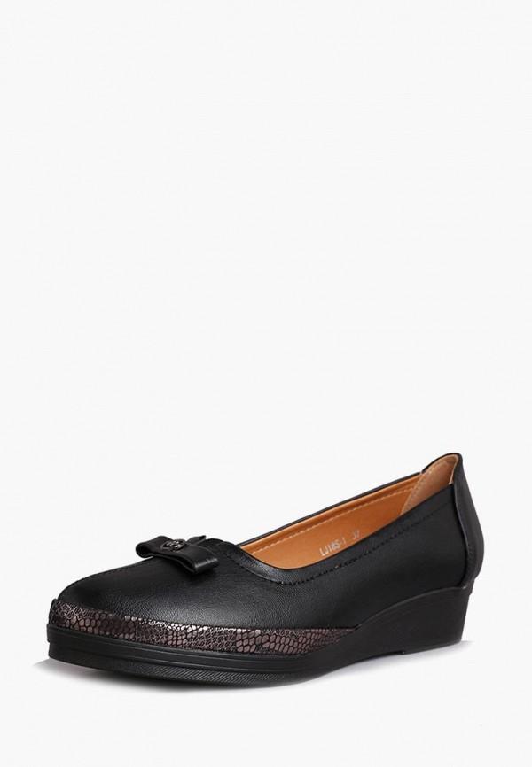 Закрытые туфли T.Taccardi