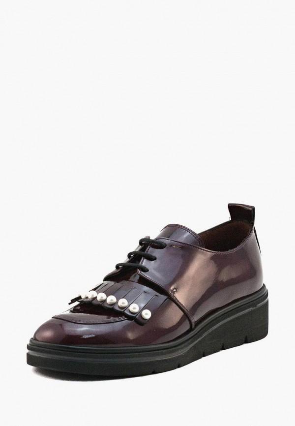 купить Ботинки Hispanitas Hispanitas MP002XW0F515 по цене 12390 рублей