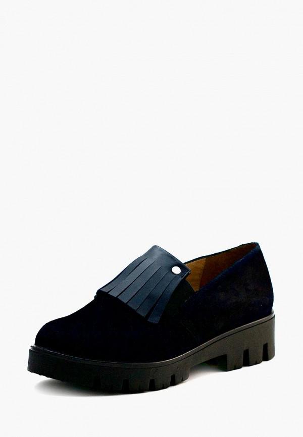 Купить Ботинки Jeleni, MP002XW0F5BY, синий, Осень-зима 2017/2018
