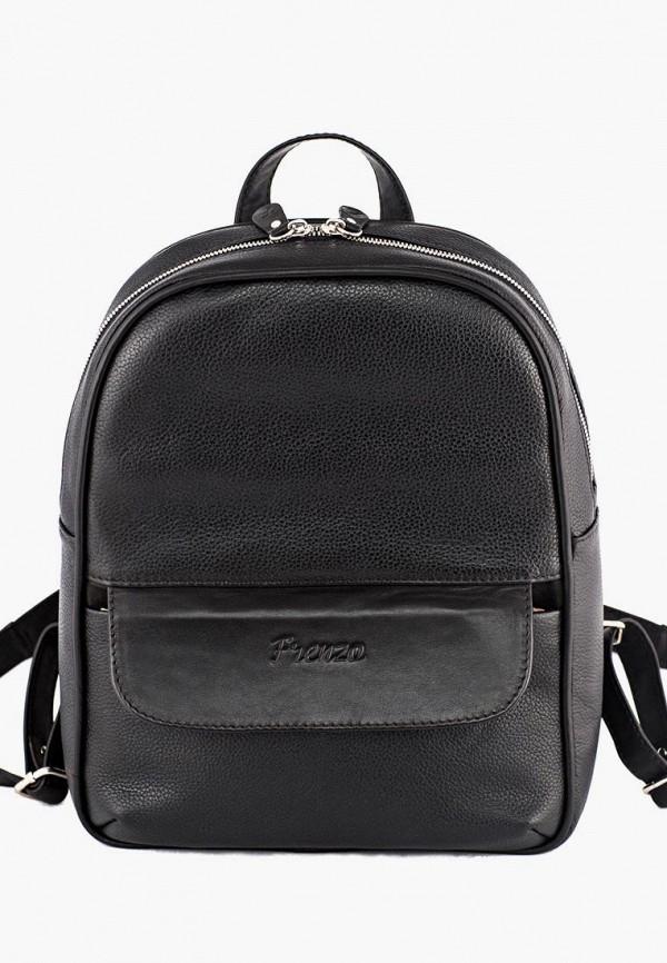 Рюкзак Frenzo Frenzo MP002XW0F5Z4 кожаный рюкзак frenzo city 1111 frenzo 1111 черный антик