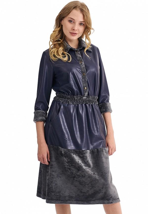 Кожаные платья Nastasia Sabio