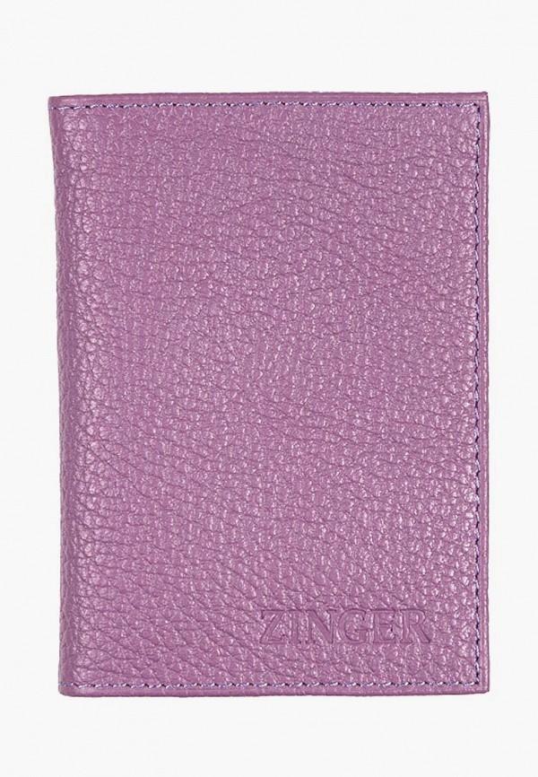 Визитница Zinger Zinger MP002XW0F9JU визитница zinger regina cve 304 1 фиолетовая