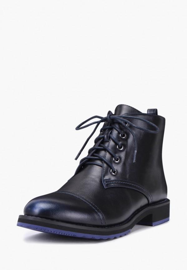 Купить Ботинки T.Taccardi, mp002xw0fi79, синий, Весна-лето 2018
