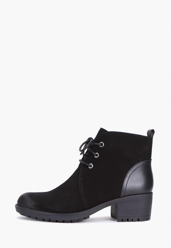 Купить Ботинки Alessio Nesca, mp002xw0fi82, черный, Весна-лето 2018