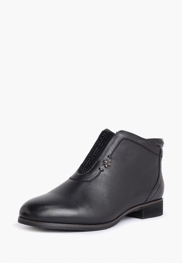 Купить Ботинки Alessio Nesca, mp002xw0fi84, черный, Весна-лето 2018