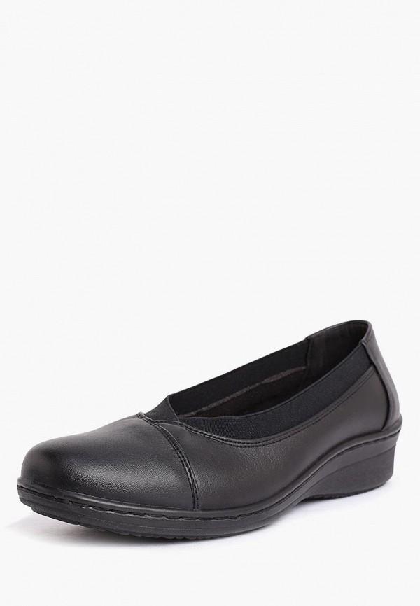 женские туфли kynuria, черные