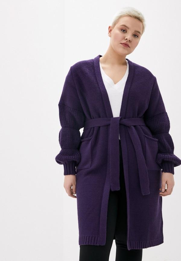 женский вязаные кардиган milanika, фиолетовый