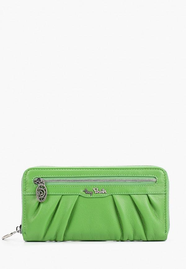 женский кошелёк tony perotti, зеленый
