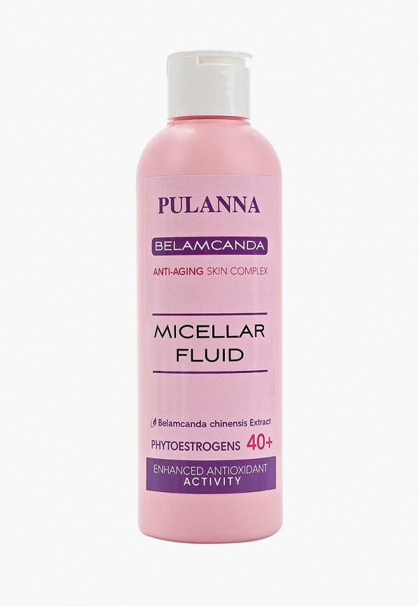 Мицеллярная вода Pulanna