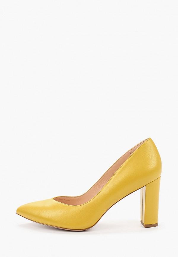 женские туфли с закрытым носом pazolini, желтые